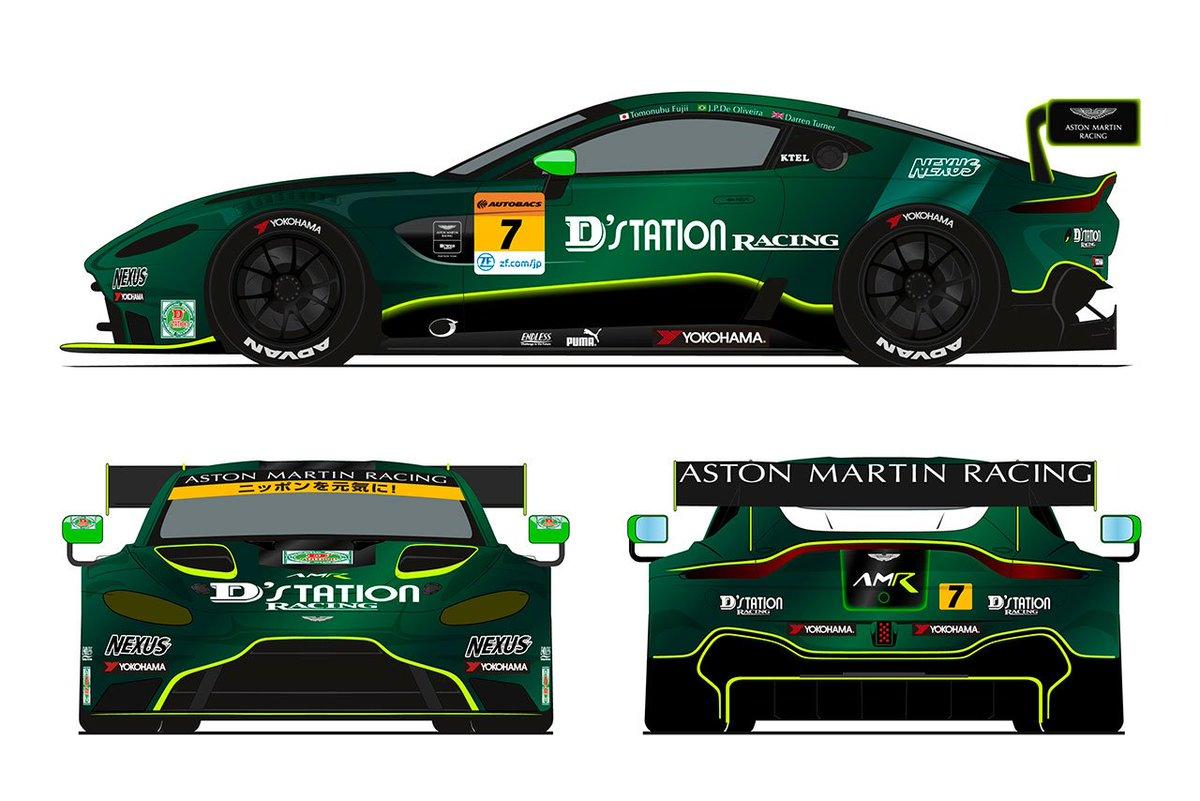 D'station Racing AMR発進! アストンマーチン・バンテージGT3と藤井&JPの強力コンビでGT300参戦 https://t.co/tcnU2m0URD #SuperGT #sgt #SGT2019 #DstationRacing #AstonMartin #AstonMartinRacingR#AMRa#VantageGT3c#GT3ing