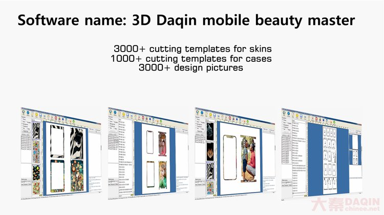 Daqin Machines On Twitter Daqin Company From China Developed A Software For Designing Customized Mobile Phone Case As Well As Personalized Phone Skin For Various Mobile Phones The Software Name Is 3d