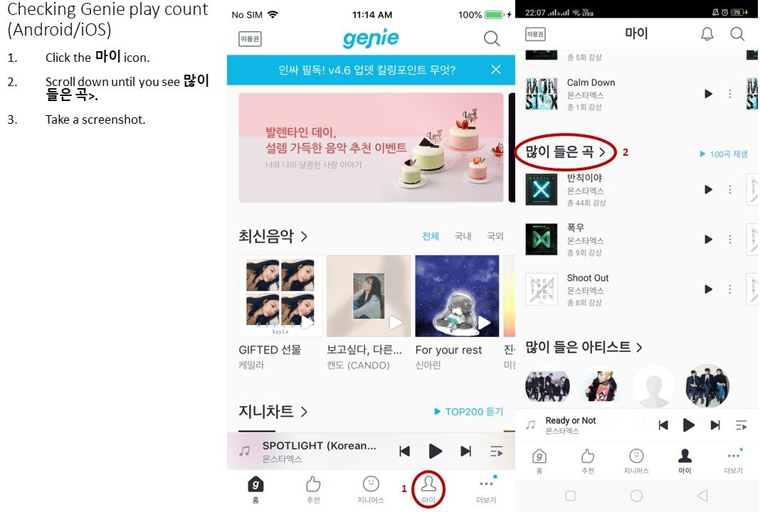 How to check Genie play count - Android OR iOS  #WE_ARE_HERE @OfficialMonstaX #MONSTA_X #GENIE #몬스타엑스 #ALLIGATOR<br>http://pic.twitter.com/hrUETSuCy8