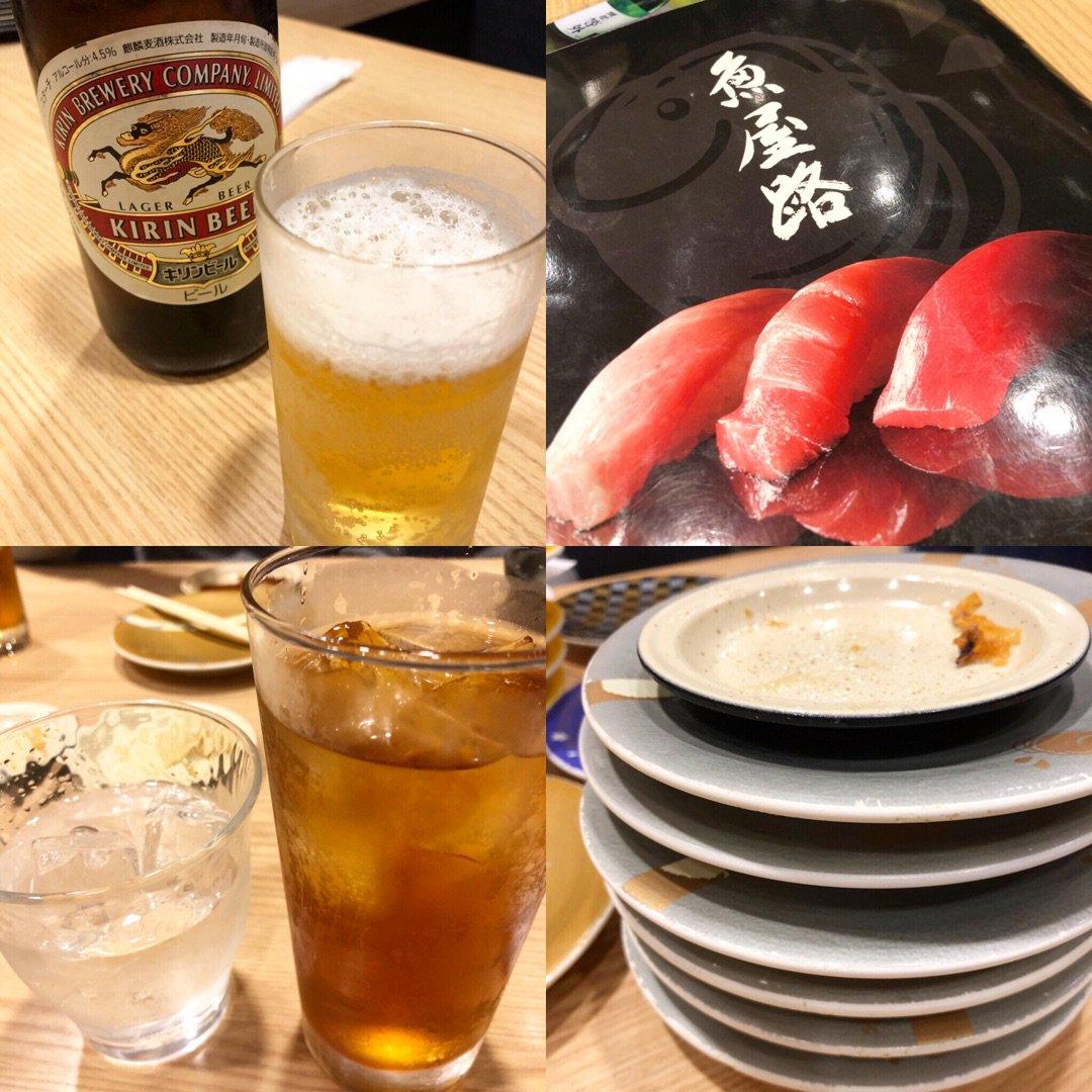ミーティング。 ー アメブロを更新しました #寿司屋 https://ameblo.jp/shingo0118/entry-12440336585.html?timestamp=1550208971…