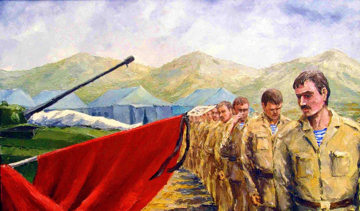 Плакат о войне в афганистане