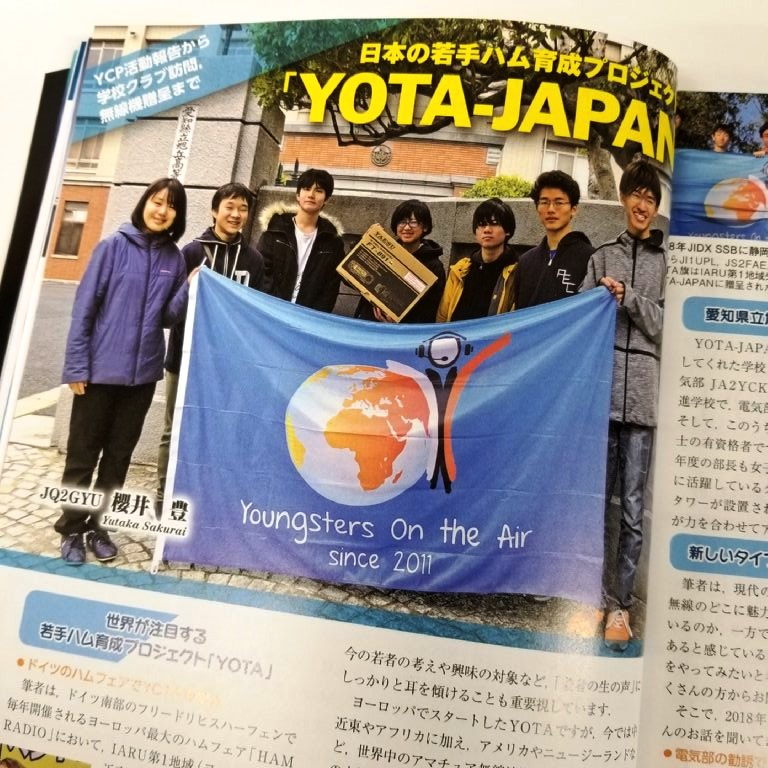 CQ Hamradio 3月号 / Mar. issue