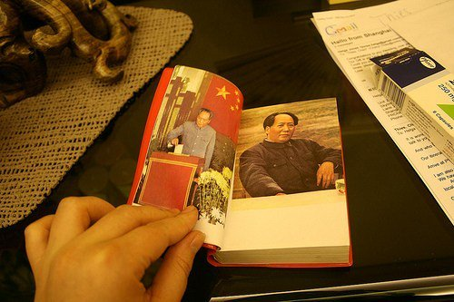 A Little Red Book? Pah - President Xi has people studying a little red app. https://t.co/t8z6IgyNpl