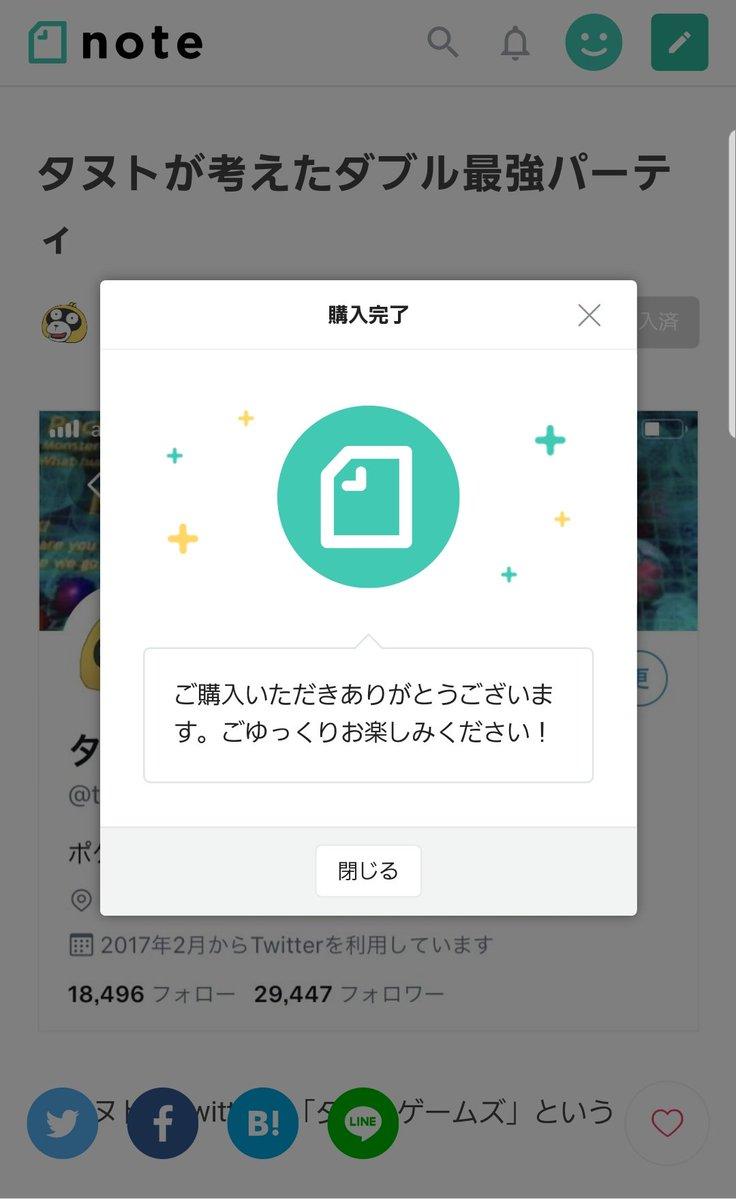 最強 ポケモン パーティー ソード