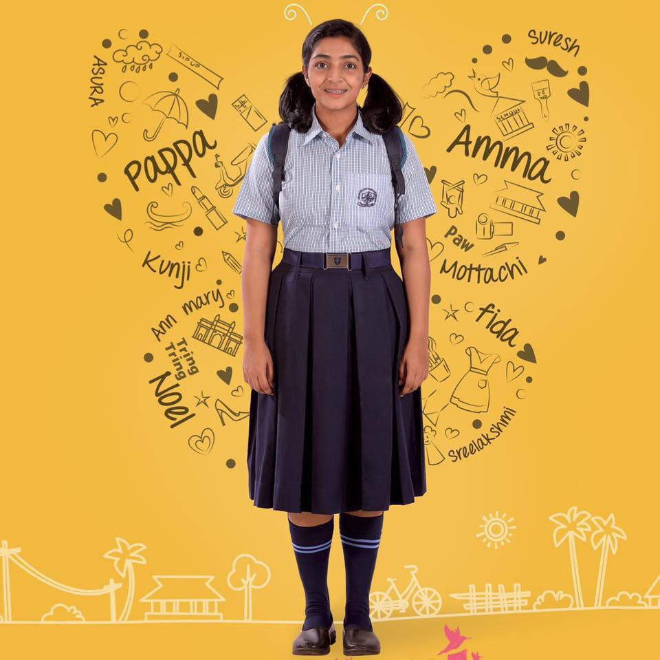 #June :  Very Good First Half Followed By A Good Second Half & Feel Good Climax Is What #June Offers To The Audience   Another Brilliant Performance From @rajisha_vijayan Supported By #Joju & Other New Faces   Good Music & Direction Is Another Positive   Go For It ✅