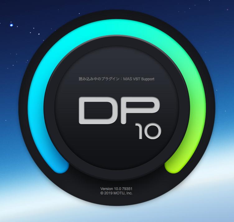 #DP10 なんとか立ち上がりそう。  このアイコンも悪くないけど まえのデザインの方が個人的に好みかなぁ。。。  #MOTU #DigitalPerformer10 #DigitalPerformer
