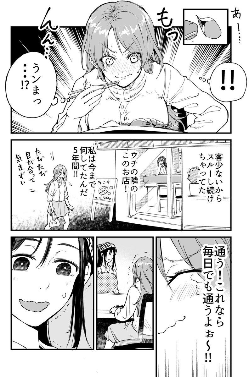 梵辛(ぼんから)@3/10京都ぱんっあ「こ21」さんの投稿画像