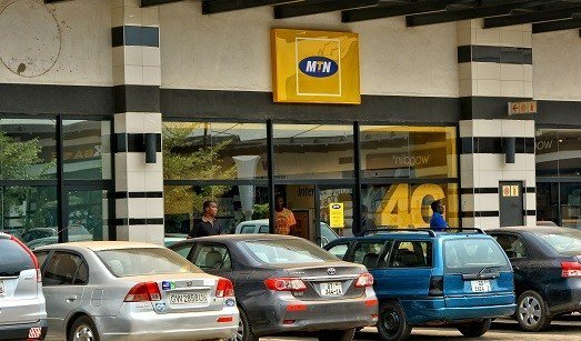#Chief of @mtnug @WimMTN deported on #security concerns https://t.co/LEQV0SJc87
