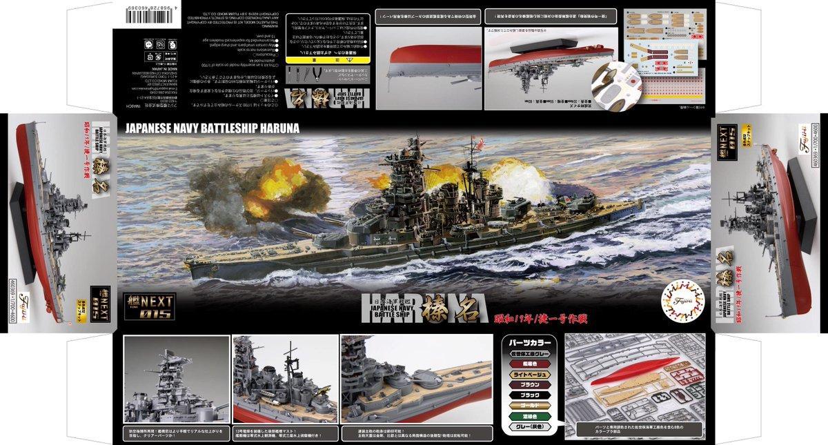 8a1f07df52 fujimi – עמוד 4 – toyland hobby modeling magazine