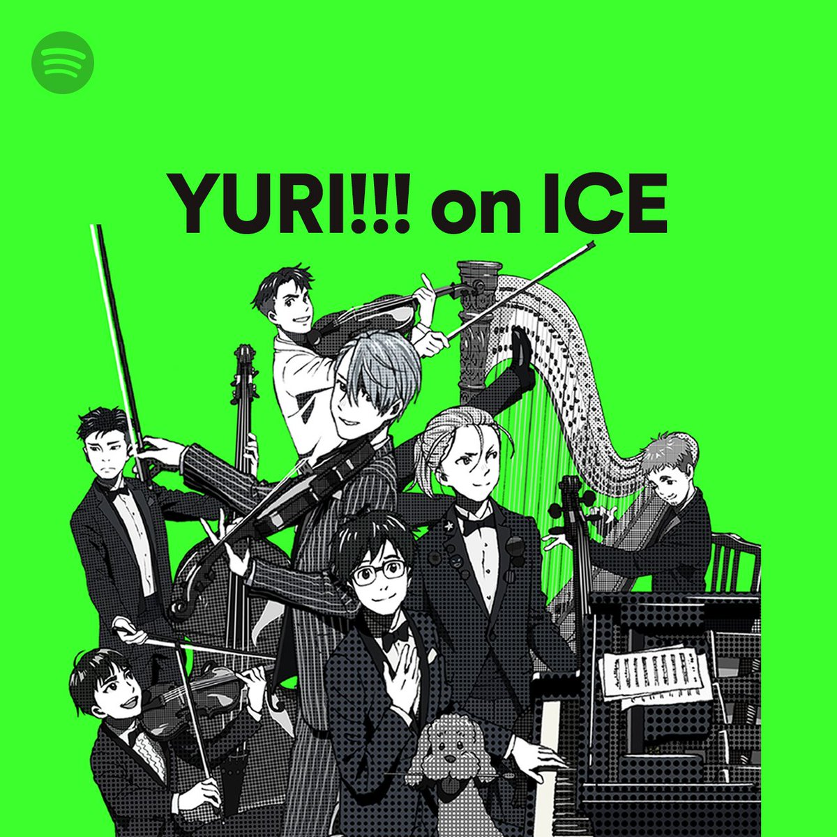 YURI!!! on Ice. And it's live!!! https://t.co/eSu8odsafs 🎶