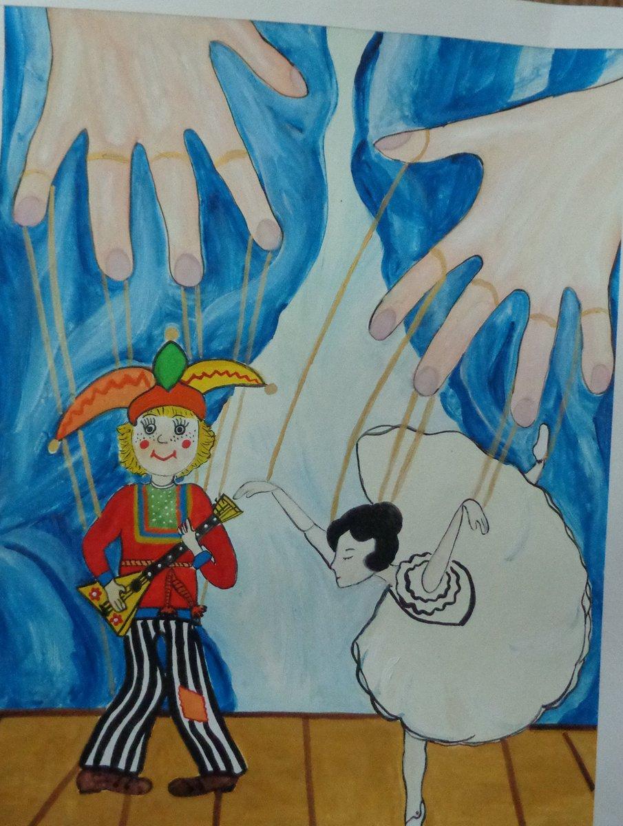 Удивительный мир театра рисунок