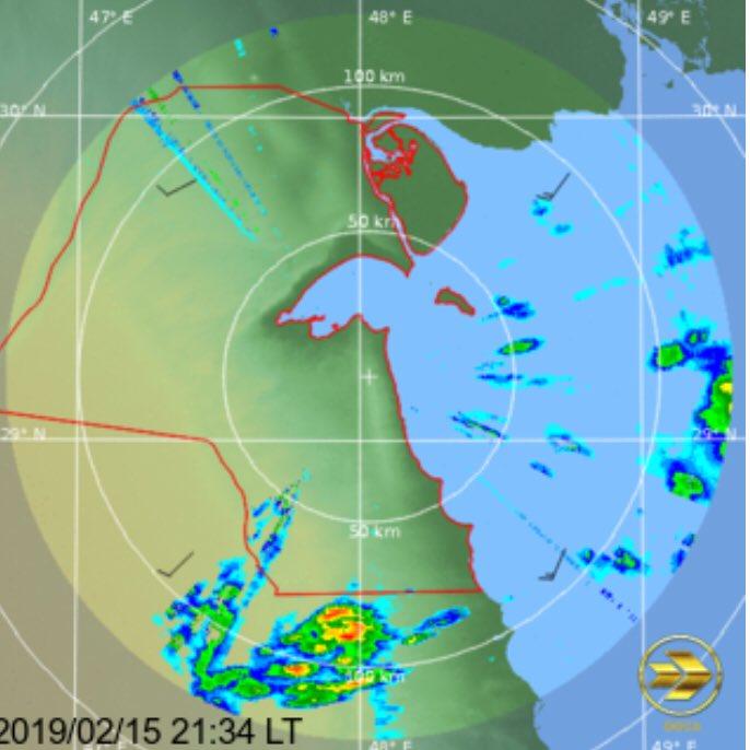 من المتوقع أمطار رعدية خلال النص ساعة القادمة على جنوب البلاد