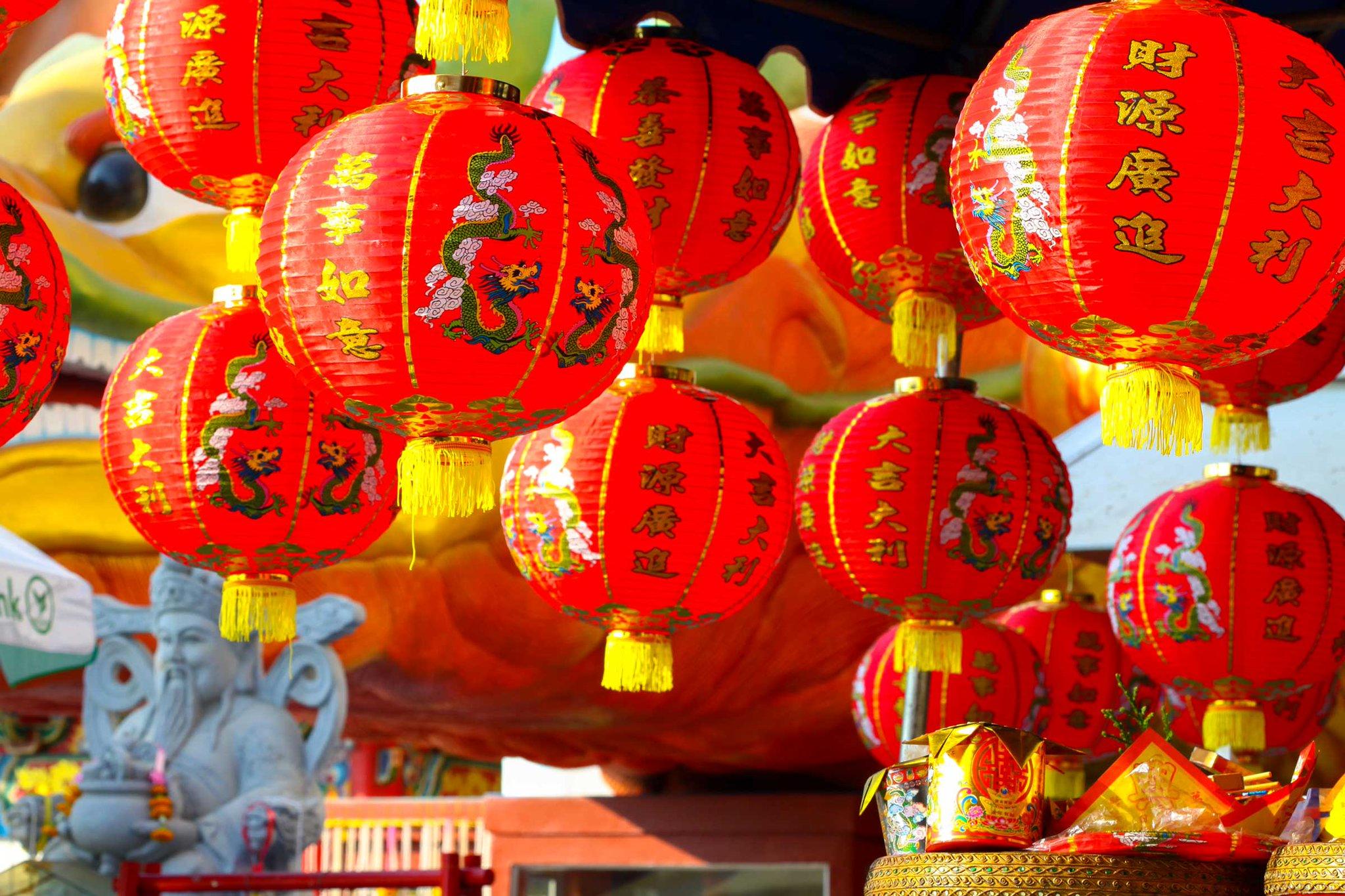 Китайский новый год в картинках, надписью ромашки открытки