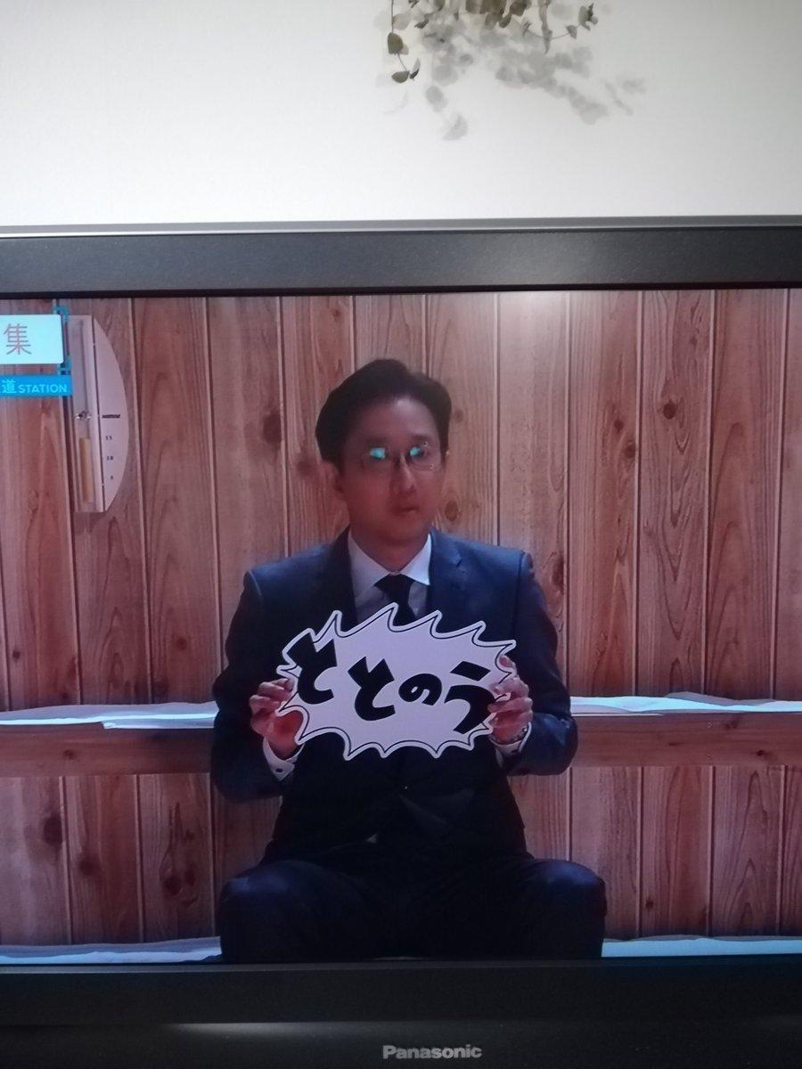 小木 評判 ステーション 報道 アナ
