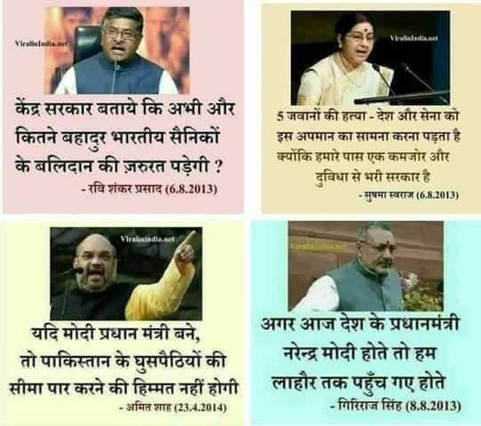 Had All These Politicians Would Have Been Alive Today India Would Have Been A Better Country RIP To These Politicians ......      👇👇👇