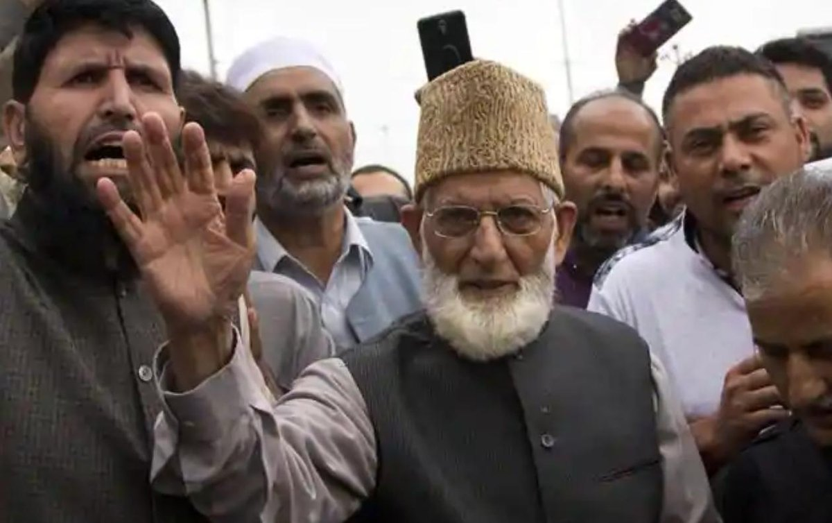 #JustIN Newsreports: Govt Security to separatists in Kashmir to be withdrawn