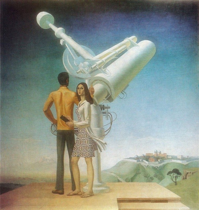 """Byurakan"" painting by Ruben Gevondyan. 1971"
