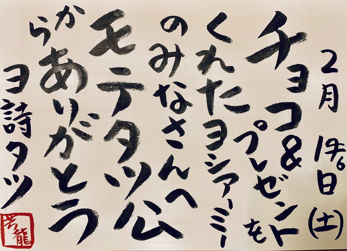 YoshiTatsuIsm photo