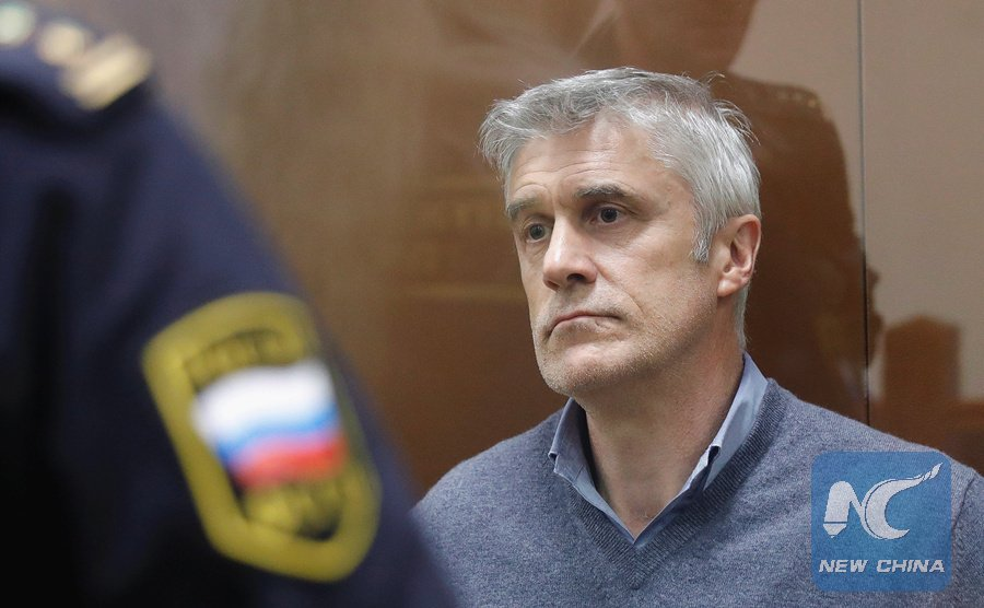 U.S. citizen Michael Calvey, founder of Russian investment firm, was detained in Moscow on suspicion of fraud  https://t.co/MCz6tBcrdZ