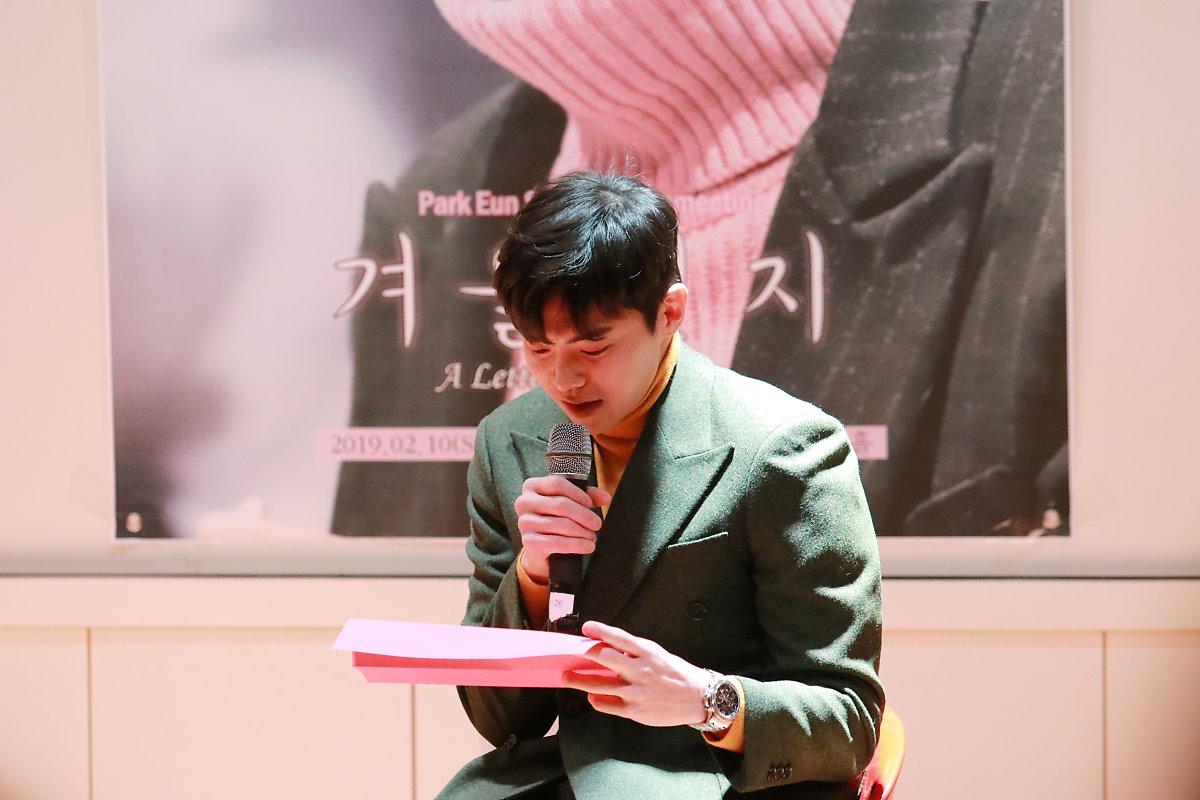 190210 #박은석 배우님 생일파티 #겨울편지 -3 (출처 : 제이에스픽쳐스 블로그)