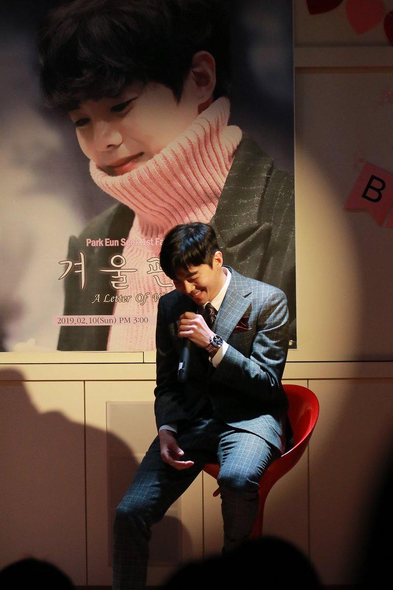 190210 #박은석 배우님 생일파티 #겨울편지 -4 (출처 : 제이에스픽쳐스 블로그)