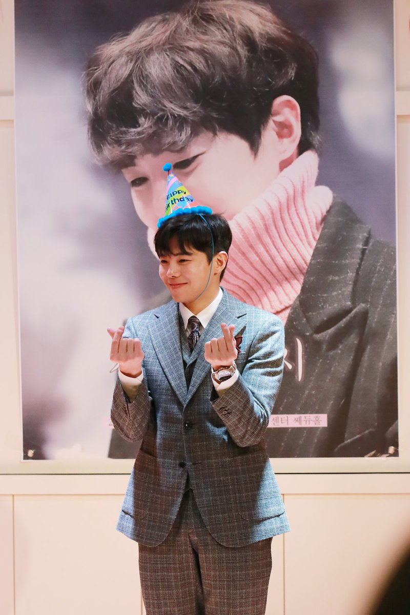 190210 #박은석 배우님 생일파티 #겨울편지 -8 (출처 : 제이에스픽쳐스 블로그)