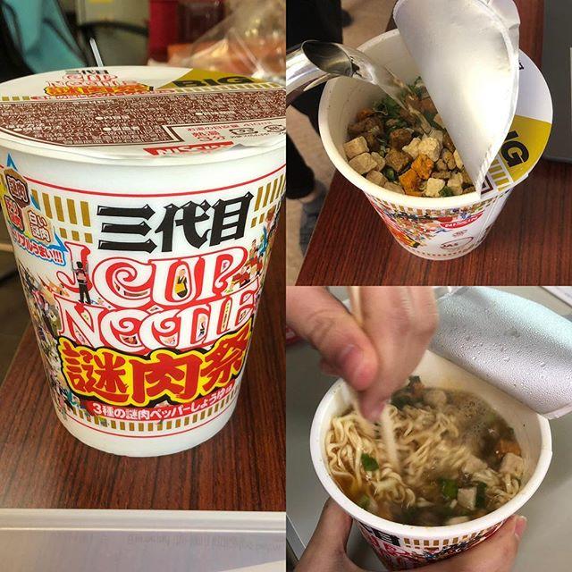 Cup noodles big NAZONIKU 3rd generation!! Why don't you try??? #nazoniku #cupnoodles #ramen #nissin #japan #akibaking #whynot