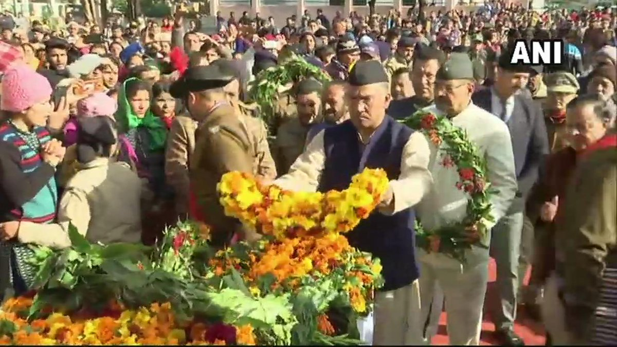 Dehradun: Uttarakhand Chief Minister Trivendra Singh Rawat pays tribute to CRPF ASI Mohan Lal who lost his life in  #PulwamaAttack