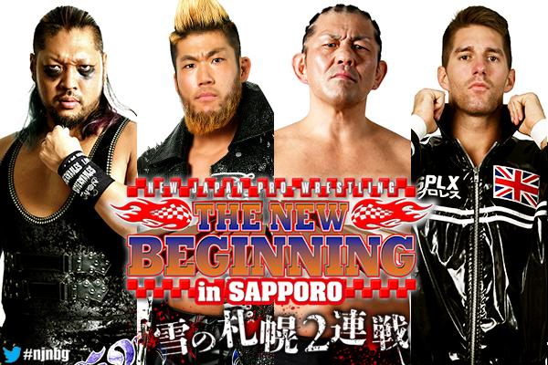 #NJPW #njnbg coverage continues as Evil and Sanada of Los Ingobernables de Japon defend their IWGP Heavyweight Tag Team titles against Minoru Suzuki and Zack Sabre Jr. of Suzuki-gun! <br>http://pic.twitter.com/gLQ7Fzqlk1