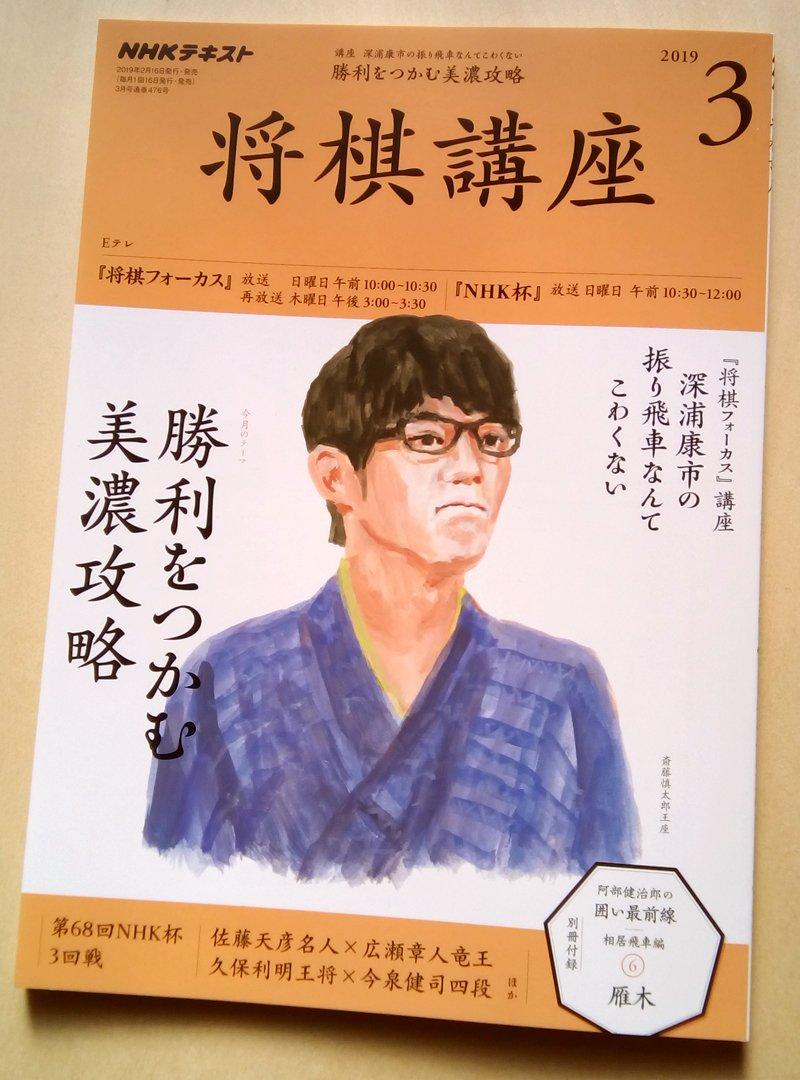 高橋将貴Masaki_TAKAHASHIさんの投稿画像