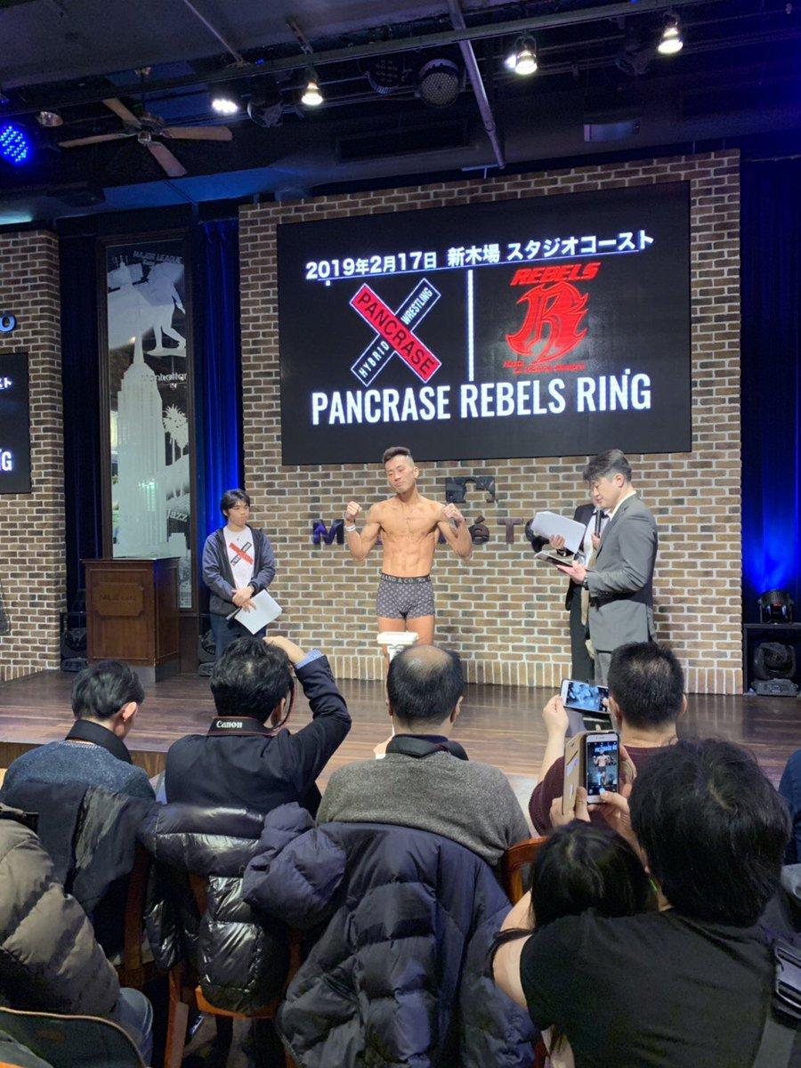 PANCRASE REBELS RING1 公開計量🕺 大盛況の中、リミットクリア🥊💨 明日は圧倒してベルト防衛します👑 #PRR1 #MLBカフェ #PANCRASE #REBELS