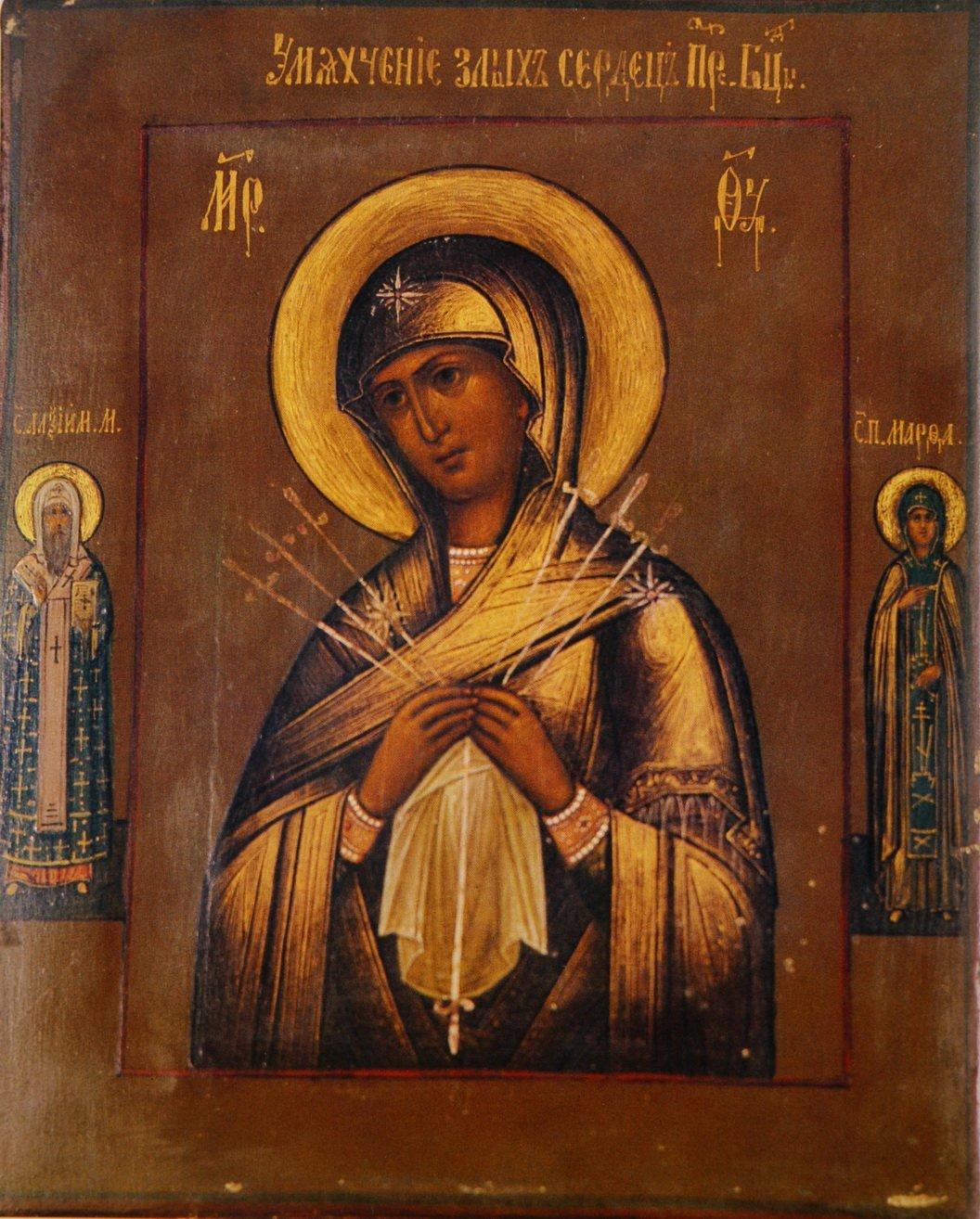 икона богородица умягчение злых сердец фото заботились