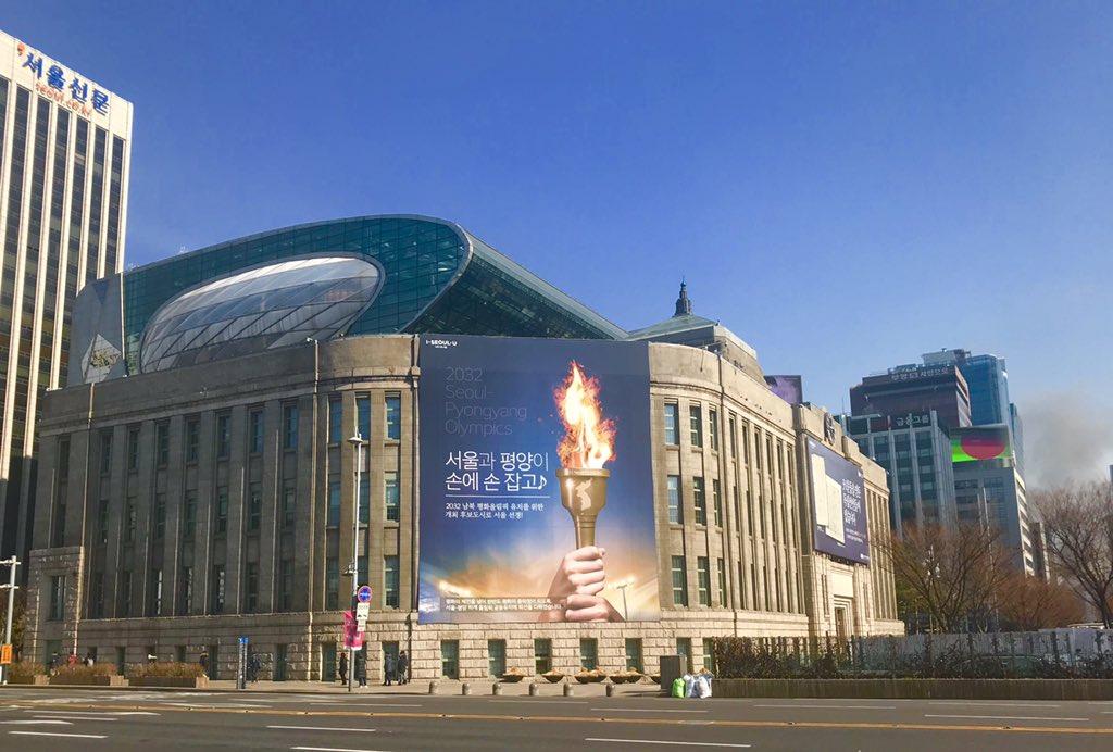 pyongyang  hashtag on Twitter