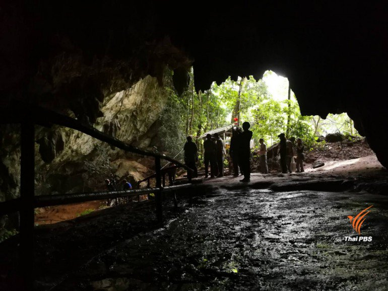 Tham Luang cave to be closed from Feb 19   #thaipbsworld #ThamLuangcave #closed #ThaiNavySEAL