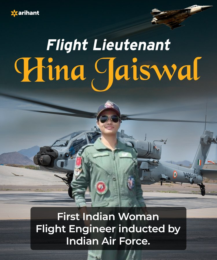 Hina Jaiswal, Flight Lieutenant Hina Jaiswal, flight engineer, first female flight engineer, women flight engineer, indian air force, iaf, women of iaf