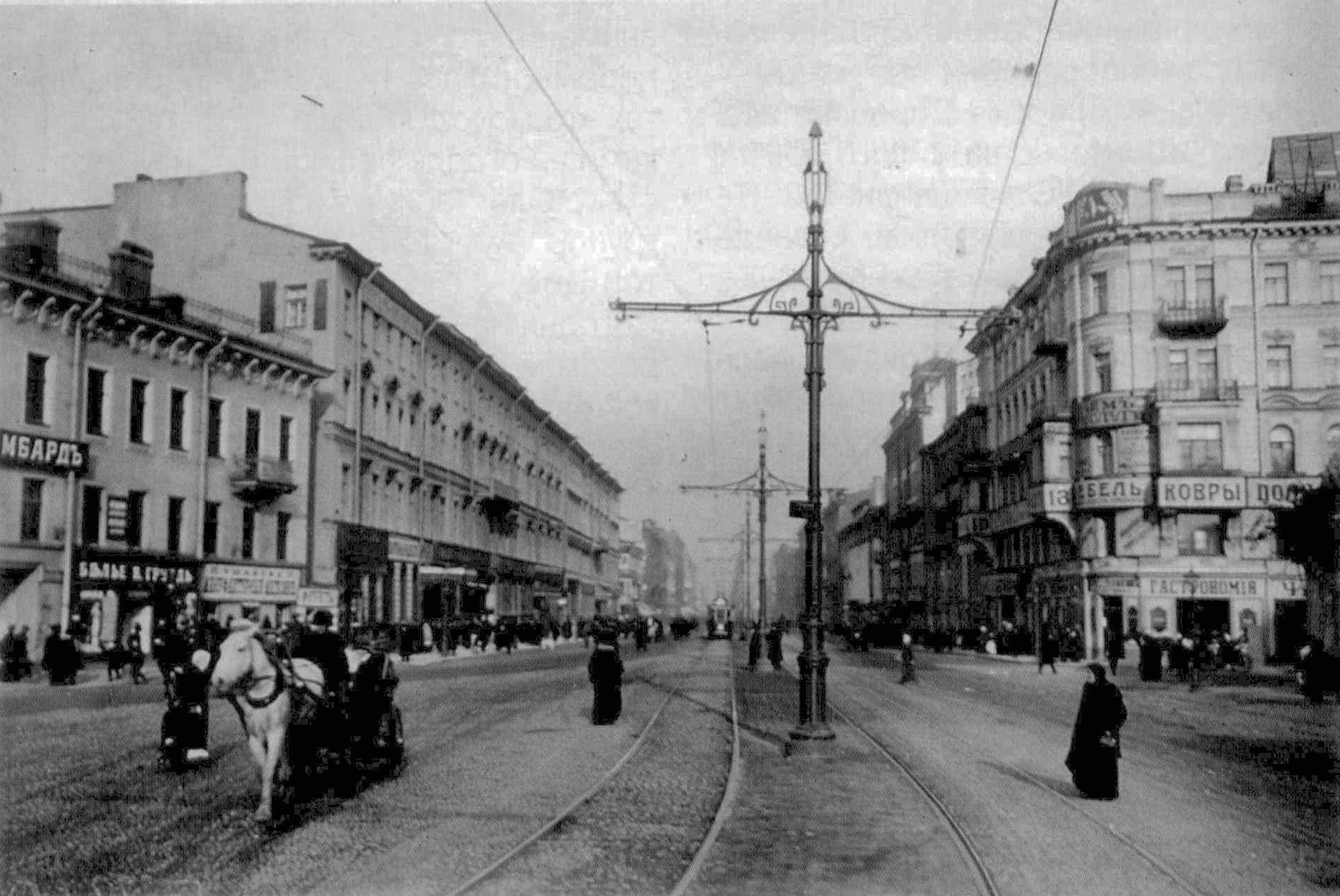 эта фото владимирского проспекта в питере вселения квартиру