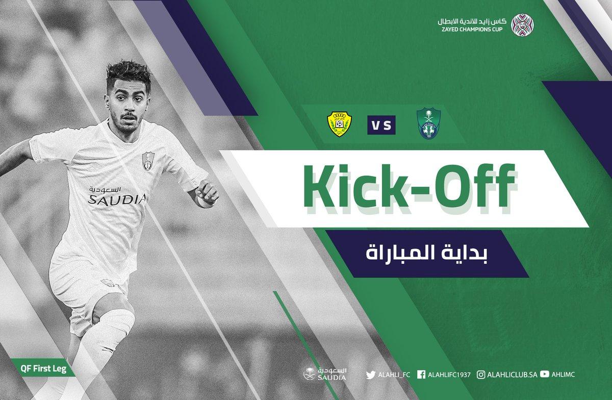 مشاهدة مباراة الاهلي والوصل بث مباشر بتاريخ 25-02-2019 كأس زايد للأندية الأبطال