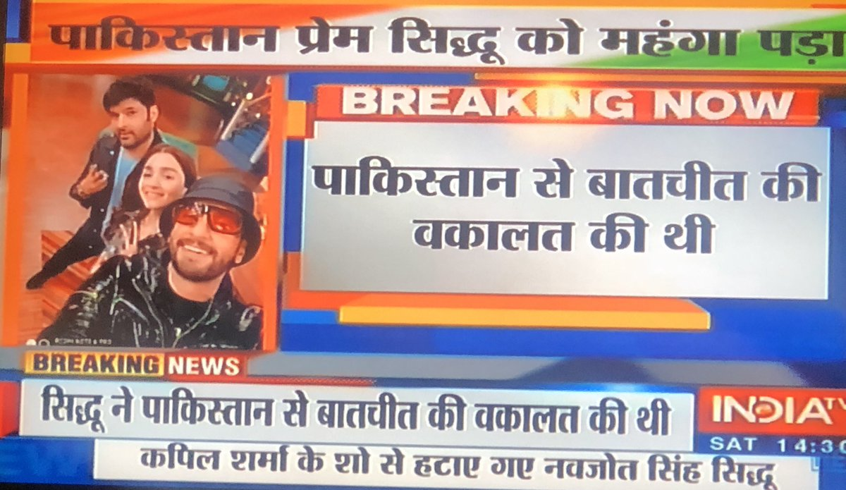 ठोको ताली @sherryontopp Ji  You have hurt Indians' sentiments with you unbound Love for the terror-nation Pakistan