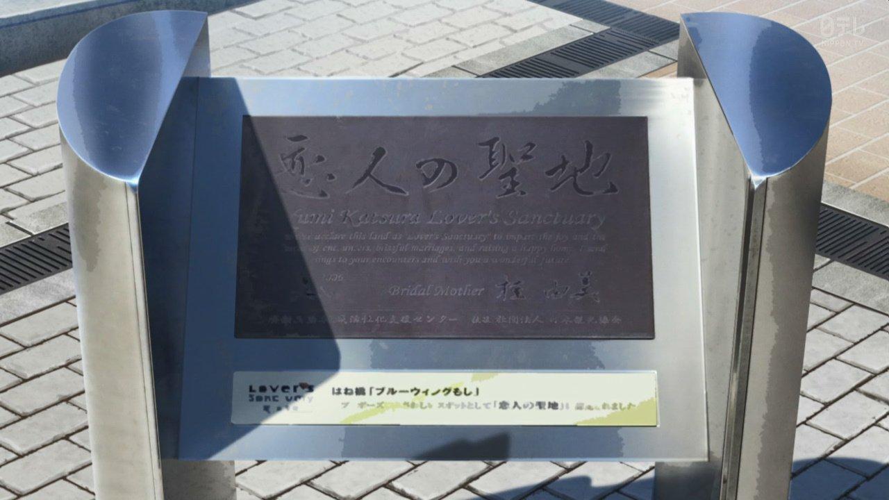 北九州ミステリーツアー(小倉編)