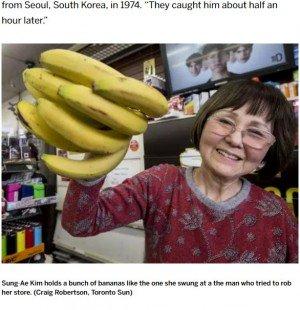 【無傷】69歳女性店主、銃持った強盗をバナナで撃退 カナダ https://t.co/Dj8mrdJ7Fd  夫婦で店番中に強盗が押し入り、食べていたバナナで殴り滅多打ちに。夫は、逃げる強盗の車の窓を奪った銃で叩き割ったという。