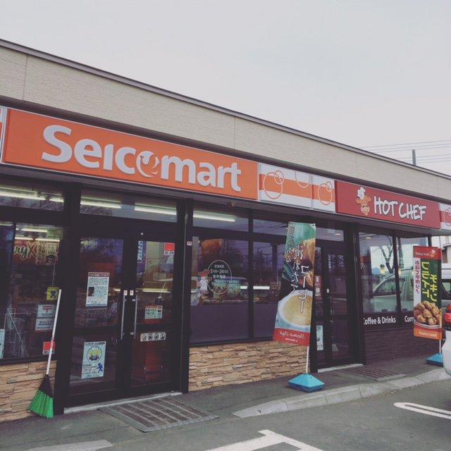 セイコーマート #北海道のここがえーぞ