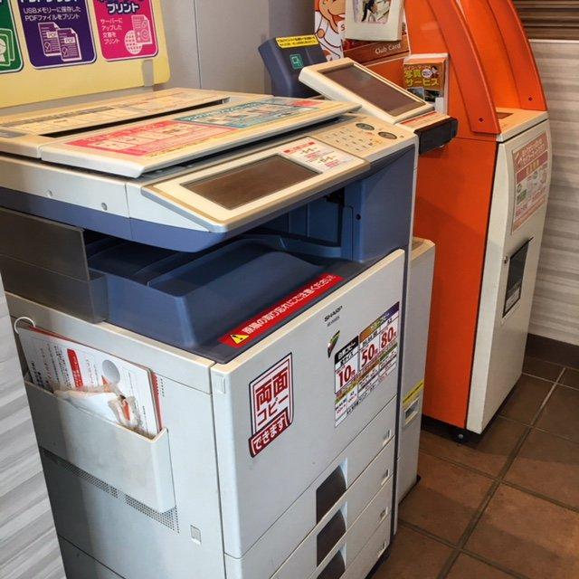 セコマのコピー機はシャープ製だぞ。住民票の写しなどもプリントできるぞ。 #北海道のここがえーぞ