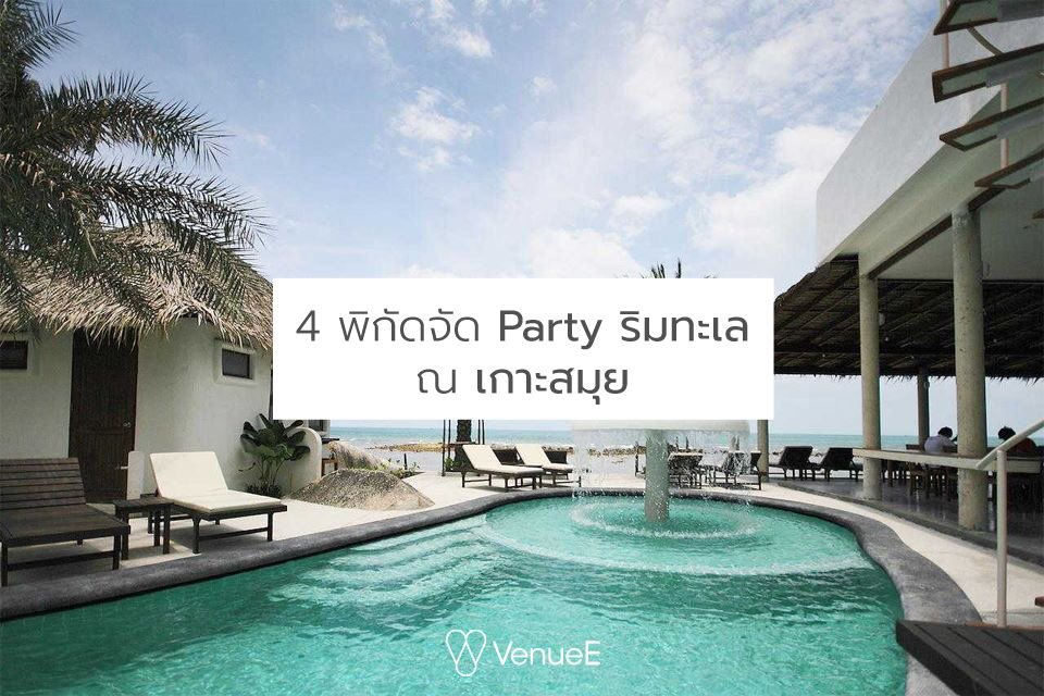 VenueEParty tagged Tweets and Download Twitter MP4 Videos