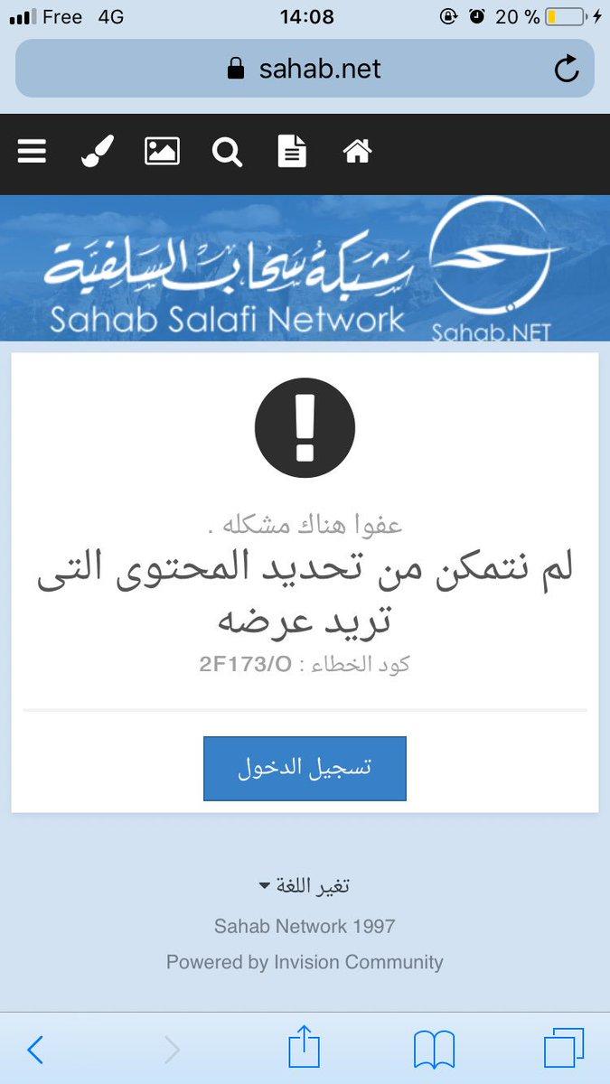 Etiqueta #saafiqah en Twitter