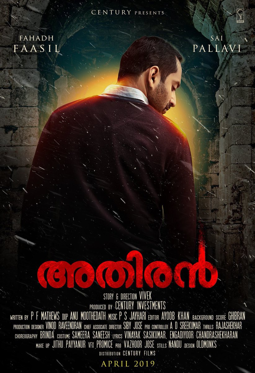 Official First Look Poster Of @twitfahadh Next Movie #Athiran ✌️  @Sai_Pallavi92 Plays The Female Lead 👍  In Cinemas This April