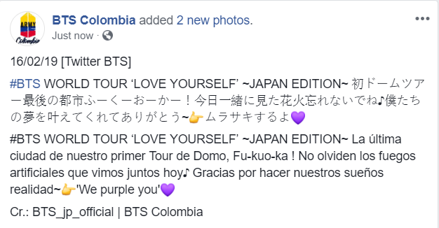 #ARMYColombia  #BTSColombia  #BTSLoveYourselfTour @BTS_twt