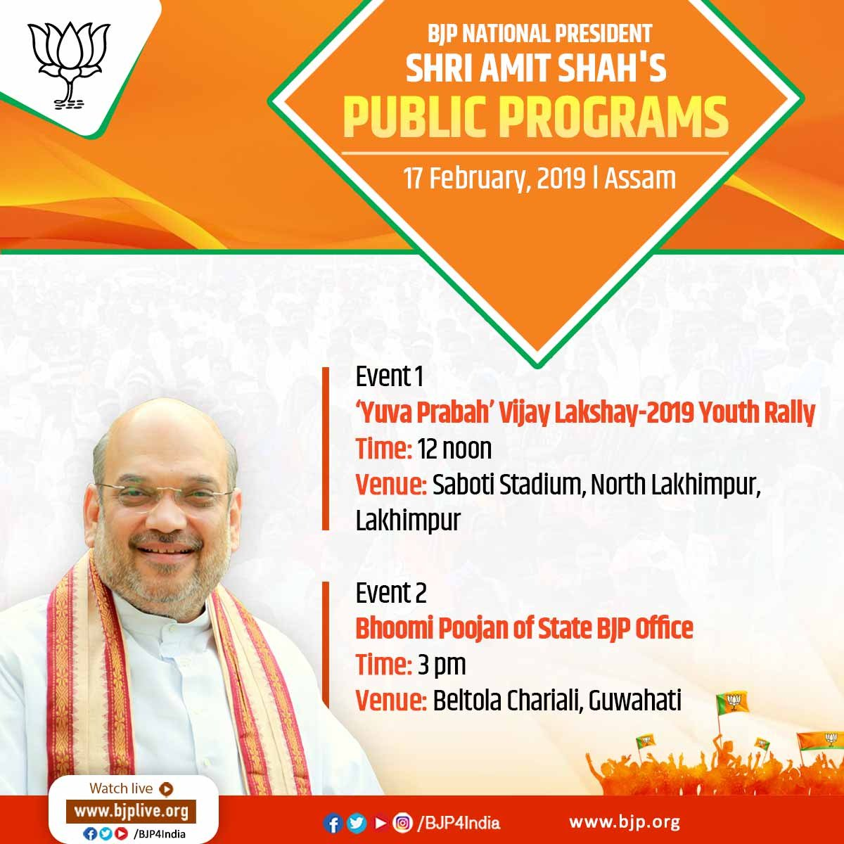 Schedule of BJP National President Shri @AmitShah's public programs on 17 February 2019 in Assam. Watch at http://facebook.com/BJP4India.