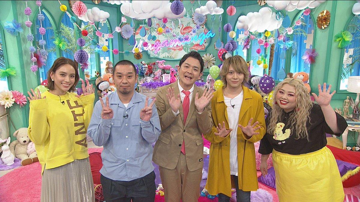 【公式】わがまマンガ_CX's photo on #わがまマンガ