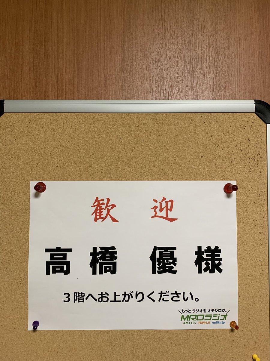 高橋優's photo on #大倉くんと高橋くん
