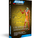 Assimil a publié un cahier d'écriture pour hiéroglyphes, qui vient compléter la méthode d'égyptien hiéroglyphique destinée aux autodidactes https://t.co/OddZMVBYPz #hiéroglyphes #langue #Assimil @EditionsAssimil